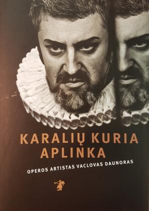 """Jūratė Katinaitė / """"Karalių kuria aplinka"""" / 2018 / knyga / / R. Paknio leidykla"""