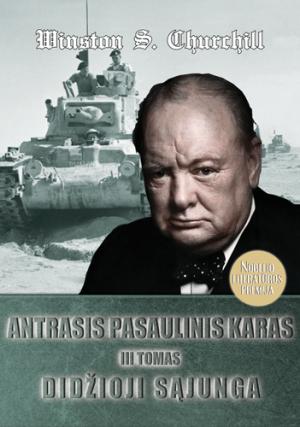 """Winston S. Churchill / """"Antrasis pasaulinis karas. Didžioji Sąjunga, III tomas"""" / / knyga / Briedis leidykla"""
