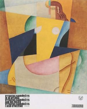 "/ ""Vytautas Kairiūkštis ir jo aplinka. Katalogas"" / 2010 / knyga / Lietuvos dailės muziejus"