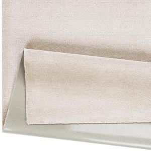 Kilimas Narma Eden beige / 67x133 cm