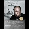 """Winston S. Churchill / """"Antrasis pasaulinis karas. Pakeliui į katastrofą, I tomas"""" / / knyga / Briedis leidykla"""