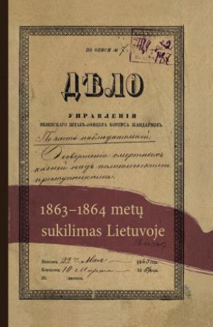 """Aldona Bieliūnienė, Birutė Kulnytė, Rūta Subatniekienė / """"1863-1864 metų sukilimas Lietuvoje"""" / 2013 / knyga / Lietuvos nacionalinis muziejus"""