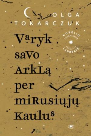 """Olga Tokarczuk / """"Varyk savo arklą per mirusiųjų kaulus"""""""