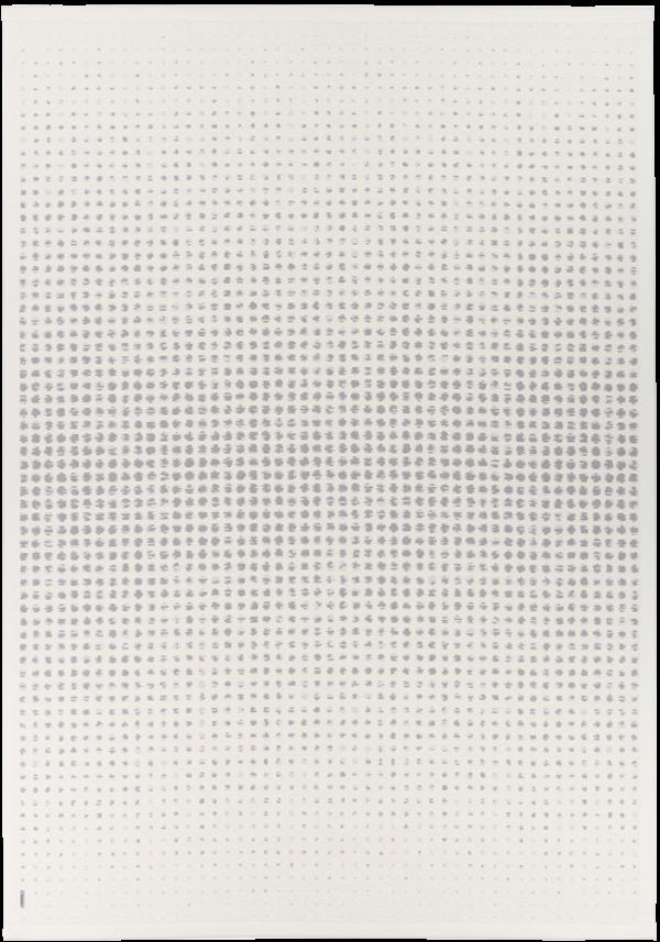 Kilimas Narma Helme baltas 450 / 100x160 cm