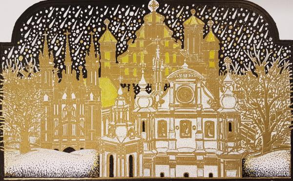 """Grafika / Gerardas Šlektavičius / """"Šv. Mykolo, Šv. Onos ir Bernardinų bažnyčios"""" / 2014 / autorinė technika / 13,5x21,5"""